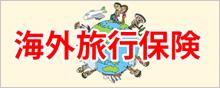 side_kairyo